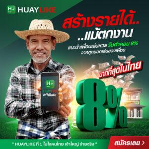 054.huaylike.com